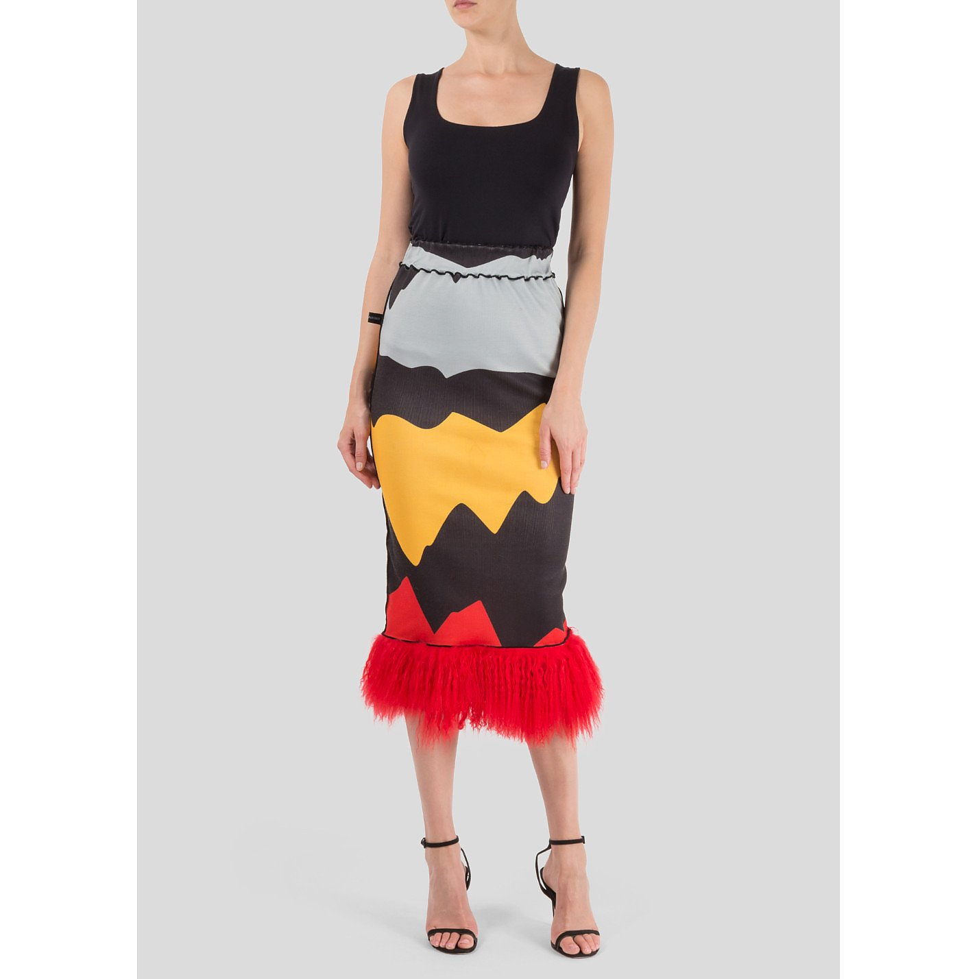 Minnanhui Printed Faux-Fur Trimmed Skirt