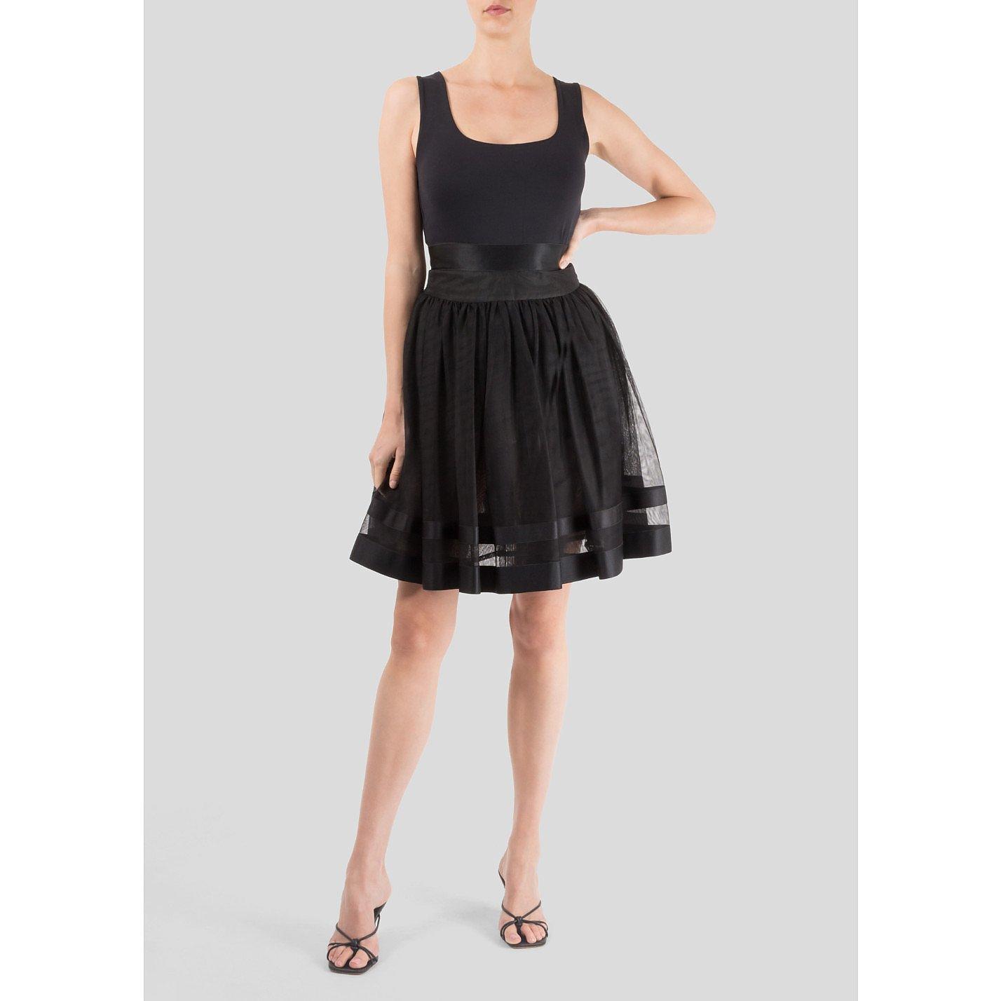 CHANEL Tulle High Waisted Skirt