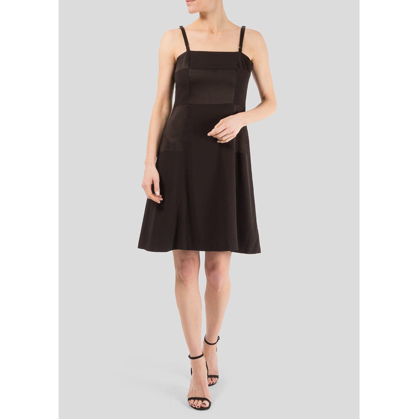 Bazar de Christian Lacroix Panelled Mini Dress