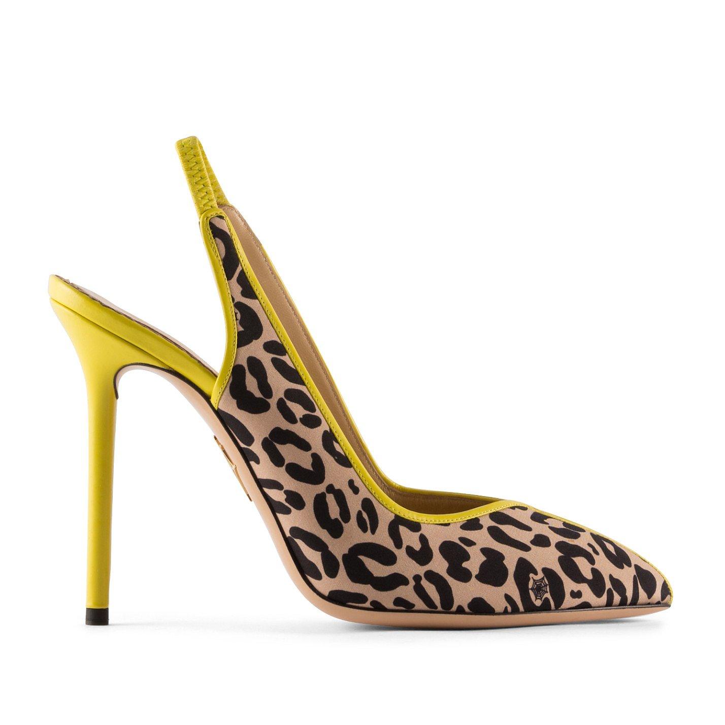Charlotte Olympia Leopard Print Slingback Pumps