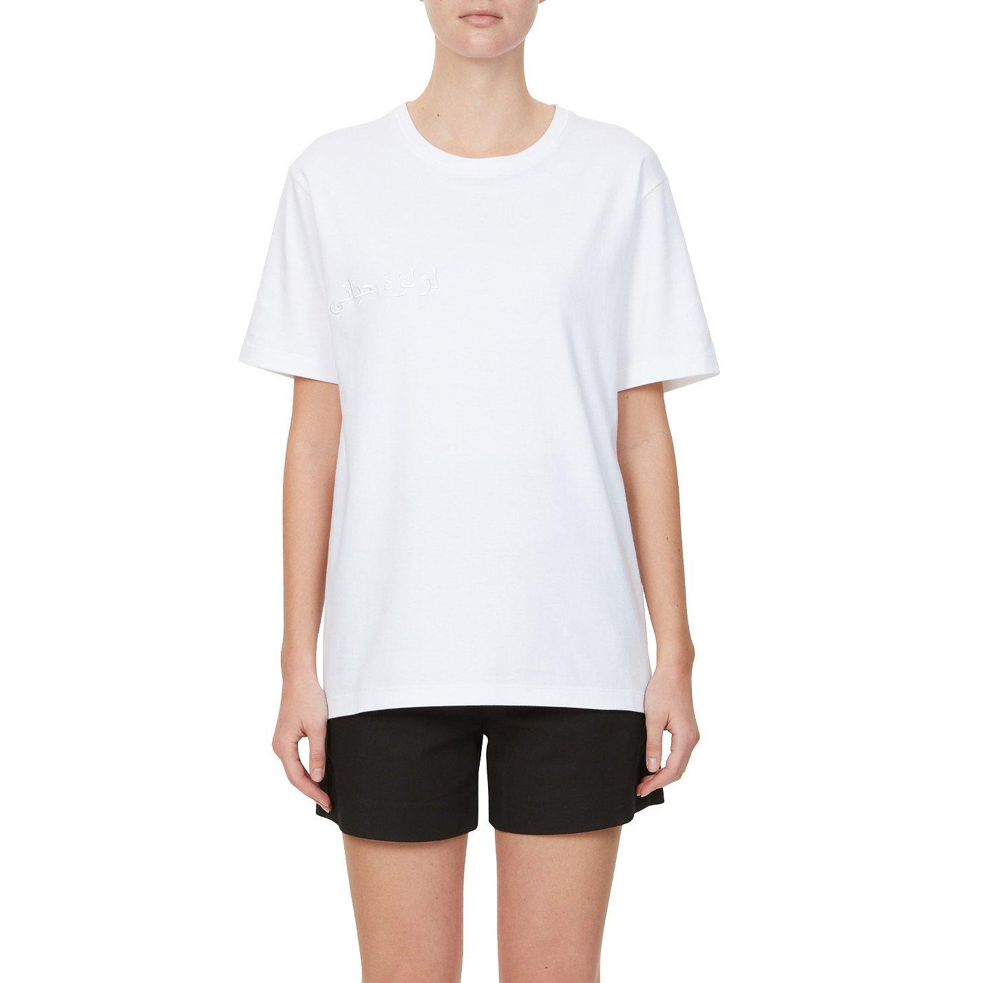 Noon By Noor Pixie Boyfriend T-Shirt