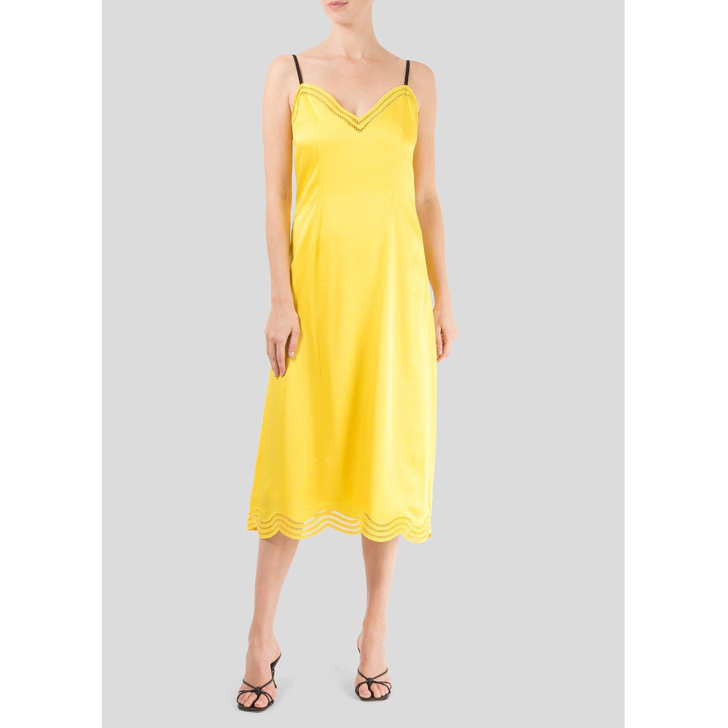 Christopher Kane Silk Slip Dress