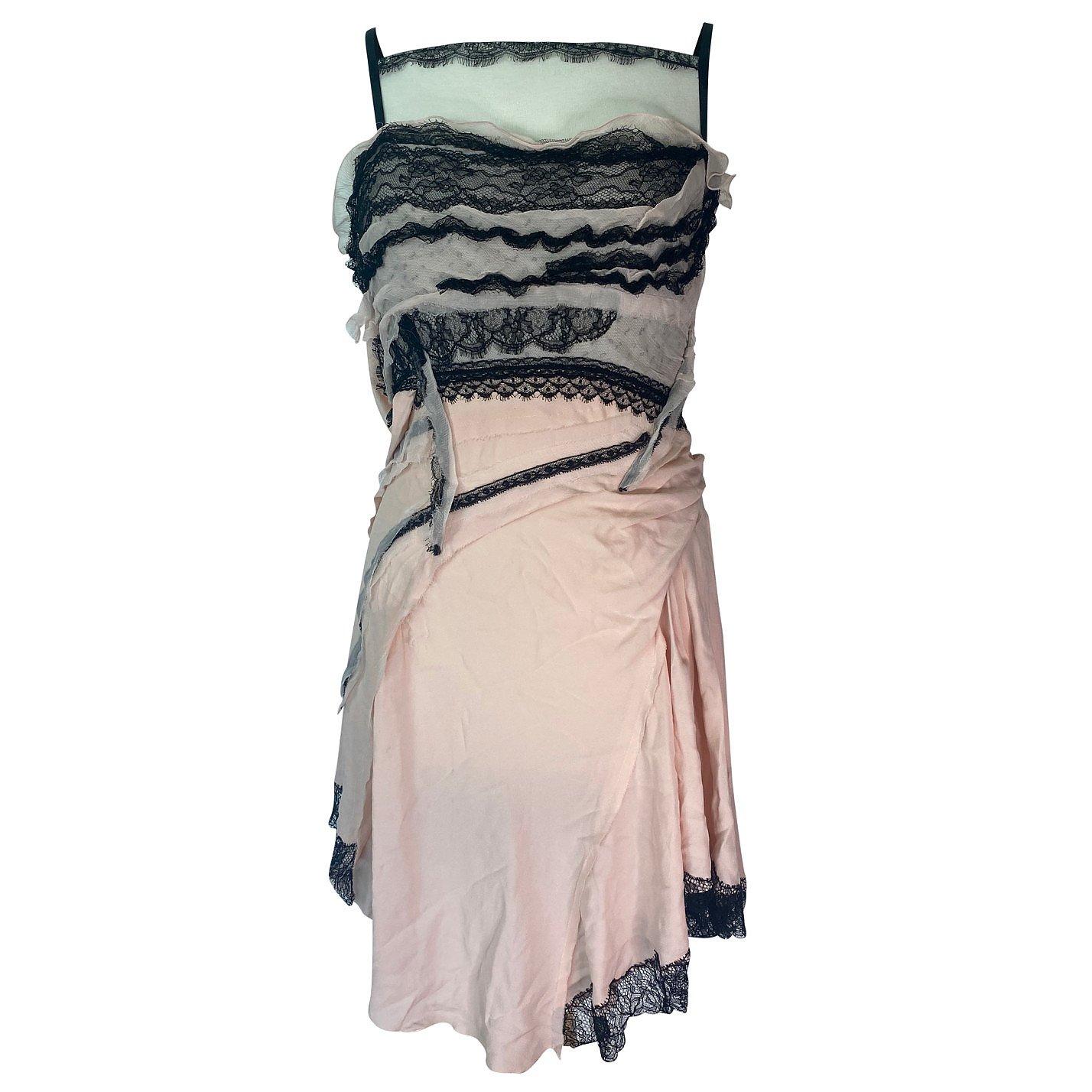 Nina Ricci Lace-Trimmed Mini Slip Dress