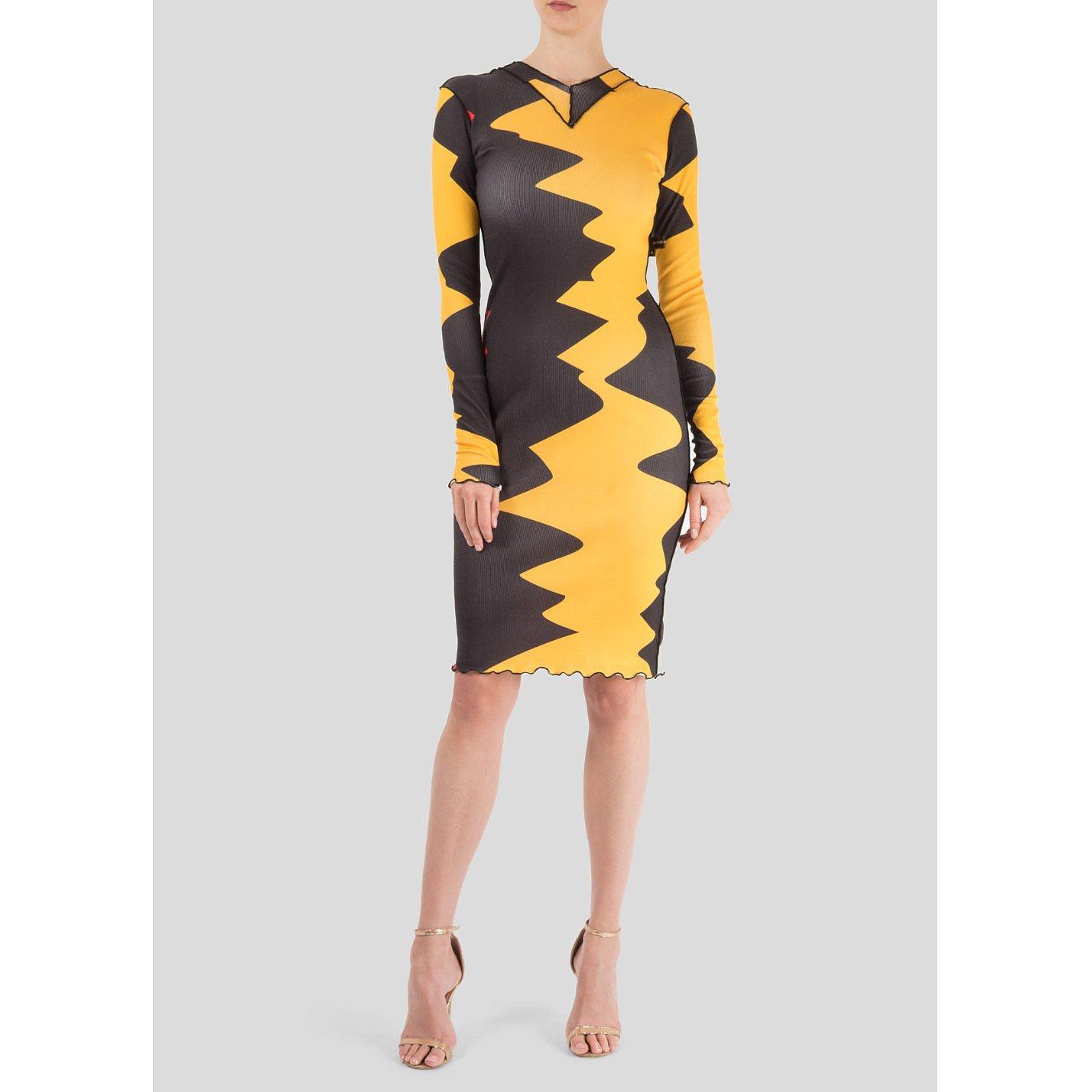 Minnanhui Multicolour Bodycon Dress